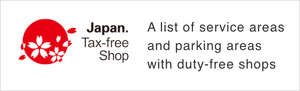 Japan. Tax-free Shop A list of service areas and parking areas with duty-free shops
